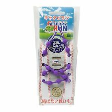 NEW CATERPYRUN Fitted Shoelace Various Colors 75cm JAPAN N75-TB no need to tie