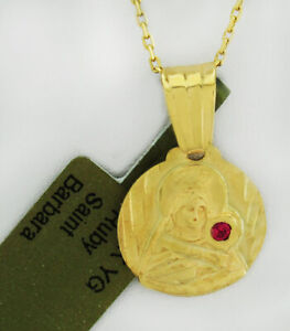 SAINT BARBARA RUBY PENDANT 10k YELLOW GOLD ** New With Tag