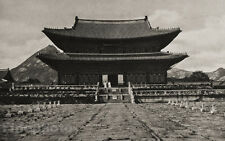 1929 KOREA Vintage Photo Art SEOUL KEIFUKU PALACE Asian Architecture ~ HURLIMANN