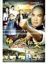 Real Kung Fu - Fut San Tsan Si Fu / Fuo Shan Jan STVB Series - Chinese Subtitle