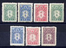CHINA Sc#J80-6 1944 Postage Due MNH