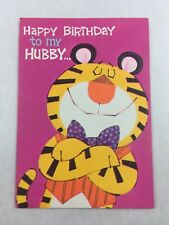 Vintage Husband Birthday Card Rust Craft Tiger w/Bow Tie Humor New Made in USA