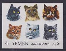 YEMEN (Royalist/MKY) – 1965 Cats set + souvenir sheet, MNH-VF