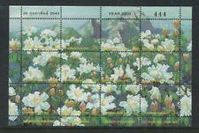 FLOWERS 2000 Thailand #1924 Sheet (Mint NEVER HINGED) cv$8.00