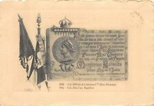 C5475) PIEMONTE REALE CAVALLERIA 1906, L'ANTICA BANDIERA DEL REGGIMENTO.
