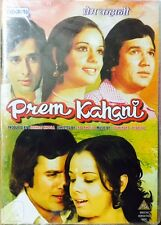Prem Kahani - Rajesh Khanna - Hindi Movie DVD / English Subtitles / Region Free