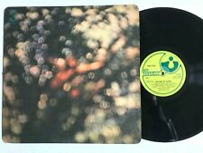 PINK FLOYD - Obscured By Clouds 1972 Vinyl LP Album A-2/B-2