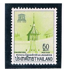 THAILAND 1966 UNESCO