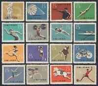 China 1959 Sport - meetings, MNH