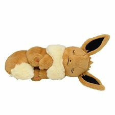 Pokemon Center Original Limited Plush Doll Sleeping Eevee JAPAN OFFICIAL IMPORT