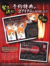 Higurashi no Naku Koro ni When They Cry Rena Punching Balloon Bat Ballpoint Pen