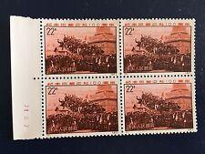 PRC CHINA 1971 TIMBRE BLOC COMMUNE DE PARIS 22F MNH CHINE STAMP