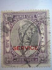 India Jaipur Official Stamp Half Anna