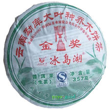 2008yrs Gold Award Mengku Iceland Lake Arbor raw Cake puer Pu'er Puerh Tea 357g