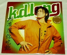 K.D. LANG - ALL YOU CAN EAT - 9 46034-1 SEALED US LP W/ HYPE STICKER VINYL