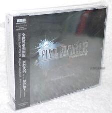 Yoko Shimomura FINAL FANTASY XV Original Soundtrack 2016 Taiwan 4-CD