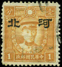 China, Japanese Occupation, North China, Hopei  Scott #4N40a Used  Type II