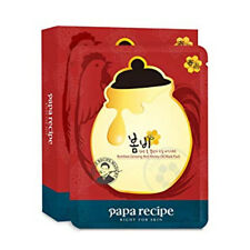 [PAPA RECIPE] Bombee Ginseng Red Honey Oil Mask Pack - 1pack(10pcs) / Free Gift