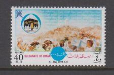 Oman 1978 Pilgrimage to Mecca