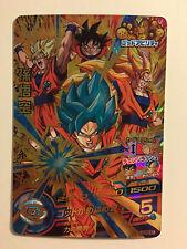 Dragon Ball Heroes Promo GDPB-61 UR