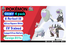 Fossil 4-Pack ✨ Perfect 6IV ✨ Ultra/Square Shiny ✨ Pokemon Sword and Shield