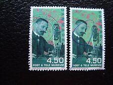 DANEMARK - timbre yvert et tellier n° 1188 x2 obl (A33) stamp denmark (Z)