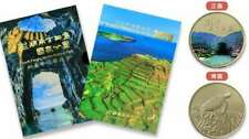 Taiwan  South Penghu Marine National Park  2020  Year coin set  new issue