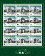 More details for tajikistan religion stamps 2020 mnh islam mosques dushanbe mosque 12v m/s