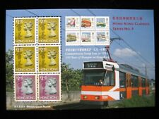 Light Rail Transit / Hong Kong Classics # 9 S/S - MNH