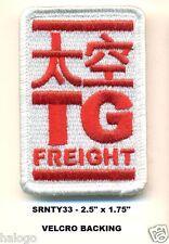 TG FREIGHT VEL-KRO FIREFLY PATCH - SRNTY33