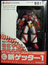 Kaiyodo Revoltch Action Figure Getter 1 Series No. 001 Japan Import Mib