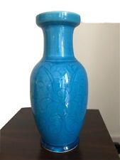 More details for antique chinese monochrome porcelain peacock blue turquoise vase c. 6.5 inches