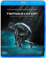 The Terminator (1984) (Blu-ray) Eng,Russian,Italian,Spanish,Polish,Czech,Hung