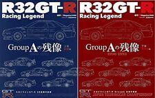 NISSAN R32 SKYLINE GT-R / Racing Legend / Vol.1 & 2 book Group A /photo history