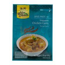 Singapur Hähnchen Curry, Nonya Curry, Asian Home Gourmet 50g