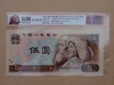 China 5 Yuan 1980 (UNC) With Banknote Serial Number Tag : WA 55373459