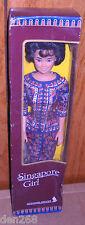 #8225 NRFB Mattel Singapore Airlines Singapore Girl #1 Barbie Fashion Doll