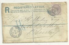 1881  BLUE =75= BIRMINGHAM NUMERAL ON SCARCE TYPE SMALL REGISTERED ENVELOPE