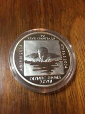 2002 Ukraine 10 Hryven Olympic Swimimer Silver Coin Proof. World Silver Coin.