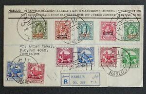 PALÄSTINA - PALESTINE (Jordan Occupation) 1951: Reg. Letter NABLUS–JERUSALEM