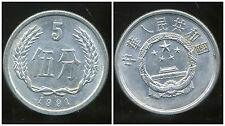 CHINE  5 fen 1991
