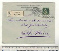 SWITZERLAND 1909. ZURICH REGISTERED ENVELOPE. SEE PICTURES