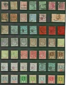 MAURITIUS Stamp COLLECTION Victoria to George V MINT USED PMK Interest Ref:QX73a