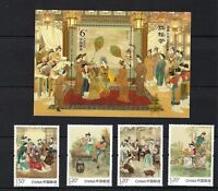 China 2016-15 A Dream of Red Mansions 2nd Series set of 4 plus M/S MNH