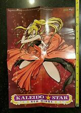 """11pc Anime Poster Lot 9.75"""" x 14.5"""""""
