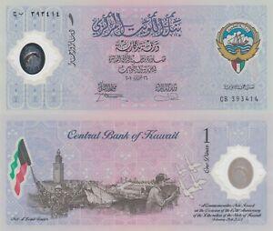 Kuwait 1 Dinar (2001) - Commemorative Polymer Note/p-CS2 UNC