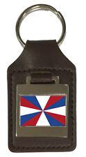 Leather Keyring  Engraved Royal Netherlands Navy Ensign Militairy Holland Flag