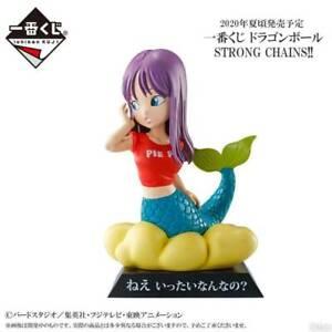 [Ichiban Kuji] Dragon Ball Dragon Archives Prize E Mermaid (7.5cm) *New*