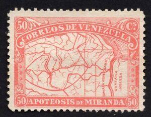 Venezuela 1896 stamp Mi#51 MNG CV=70€