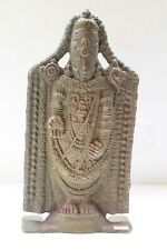 Antique Solid Brass Holy Vishnu Avatar Tirupati Balaji Wall Statue Figure NH2767